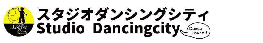 スタジオダンシングシティ